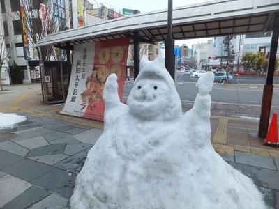 uedaekimae1271.jpg