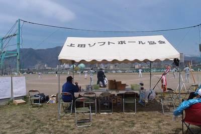 2014kurasuhonbu.jpg