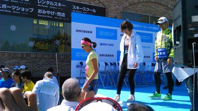 15karuizawakaikaisikigo3.jpg
