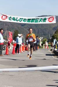 yasutakagoal3.jpg