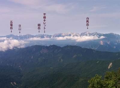 剣立山.jpg
