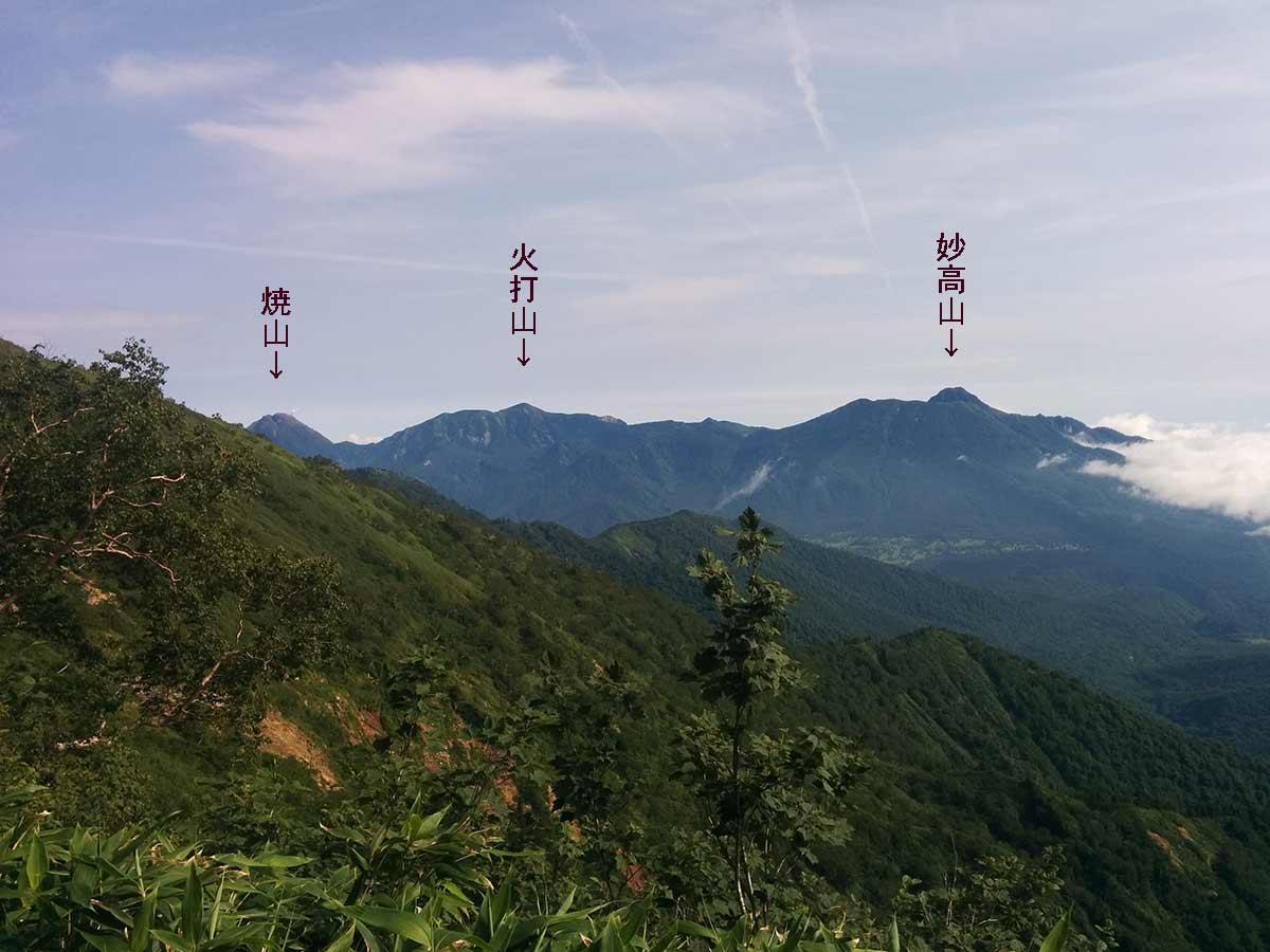 http://blog.murachan2003.com/images/%E5%A6%99%E9%AB%98%E7%84%BC%E5%B1%B1.jpg