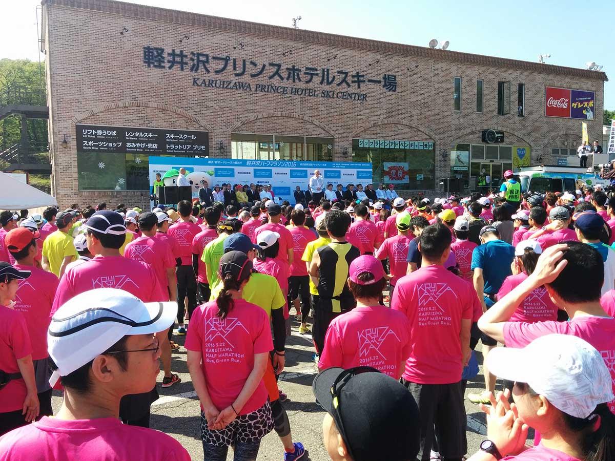 http://blog.murachan2003.com/images/2016karuizawa1.jpg