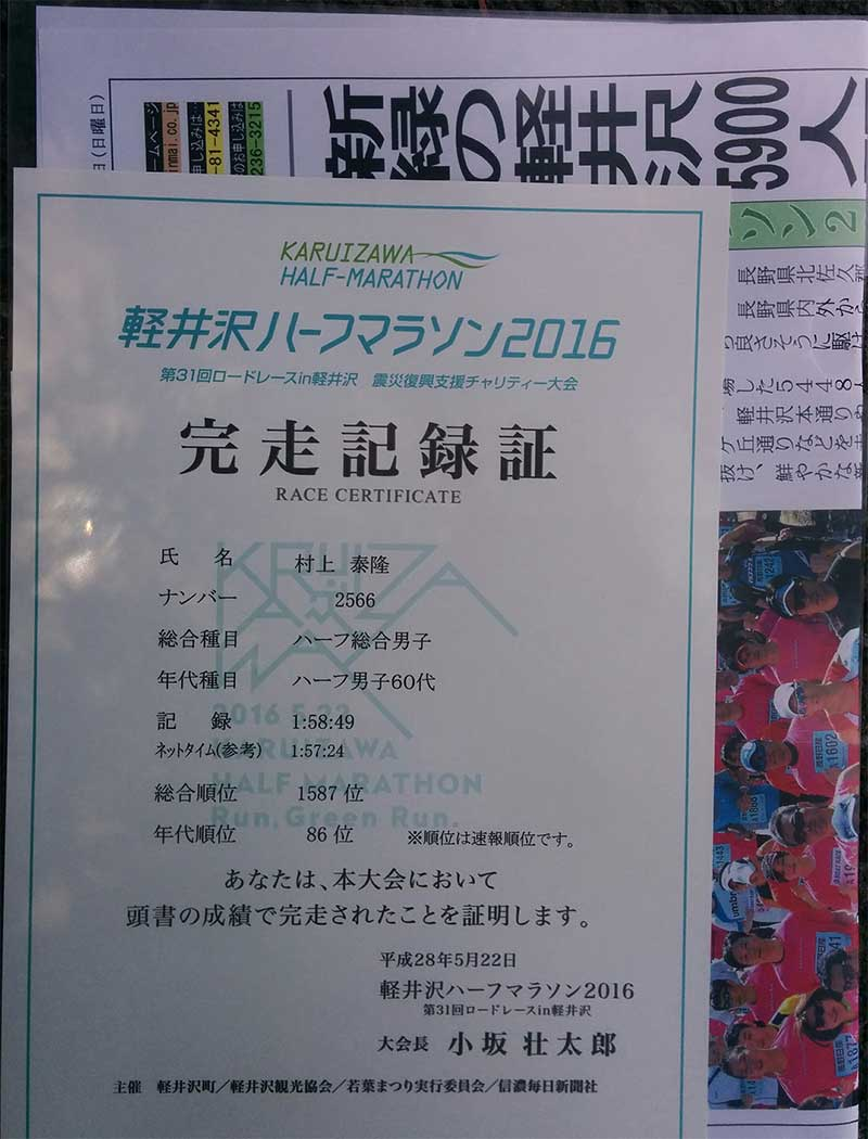 http://blog.murachan2003.com/images/2016karuizawa4.jpg