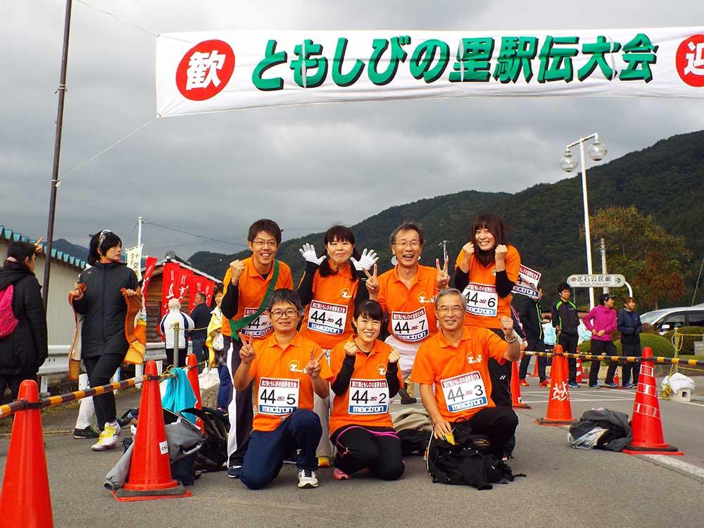 http://blog.murachan2003.com/images/2016tomosibikinen.jpg