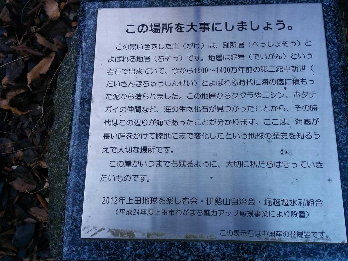 http://blog.murachan2003.com/images/bessyosoukanban.jpg