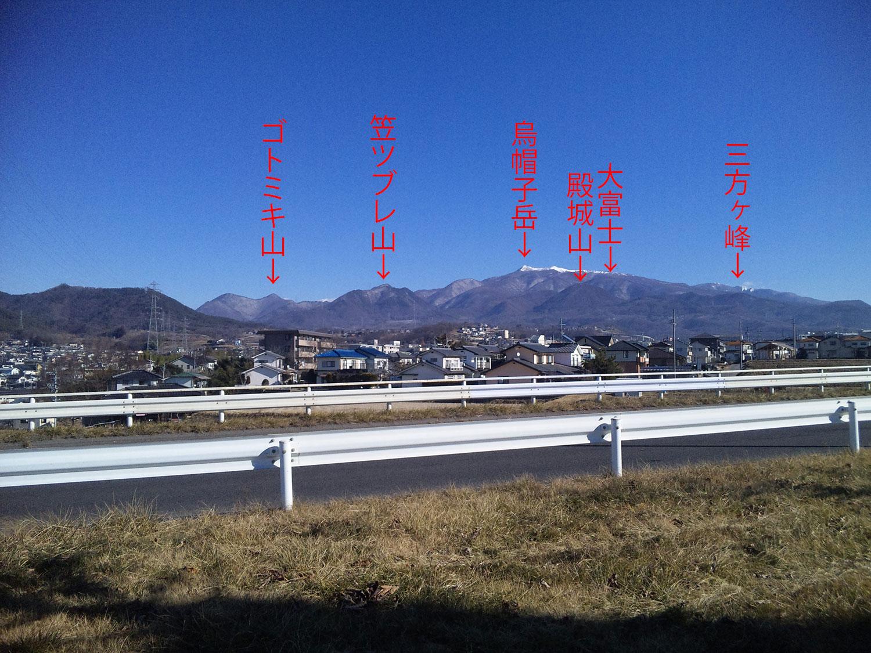 http://blog.murachan2003.com/images/gotomikisanpou1230.jpg