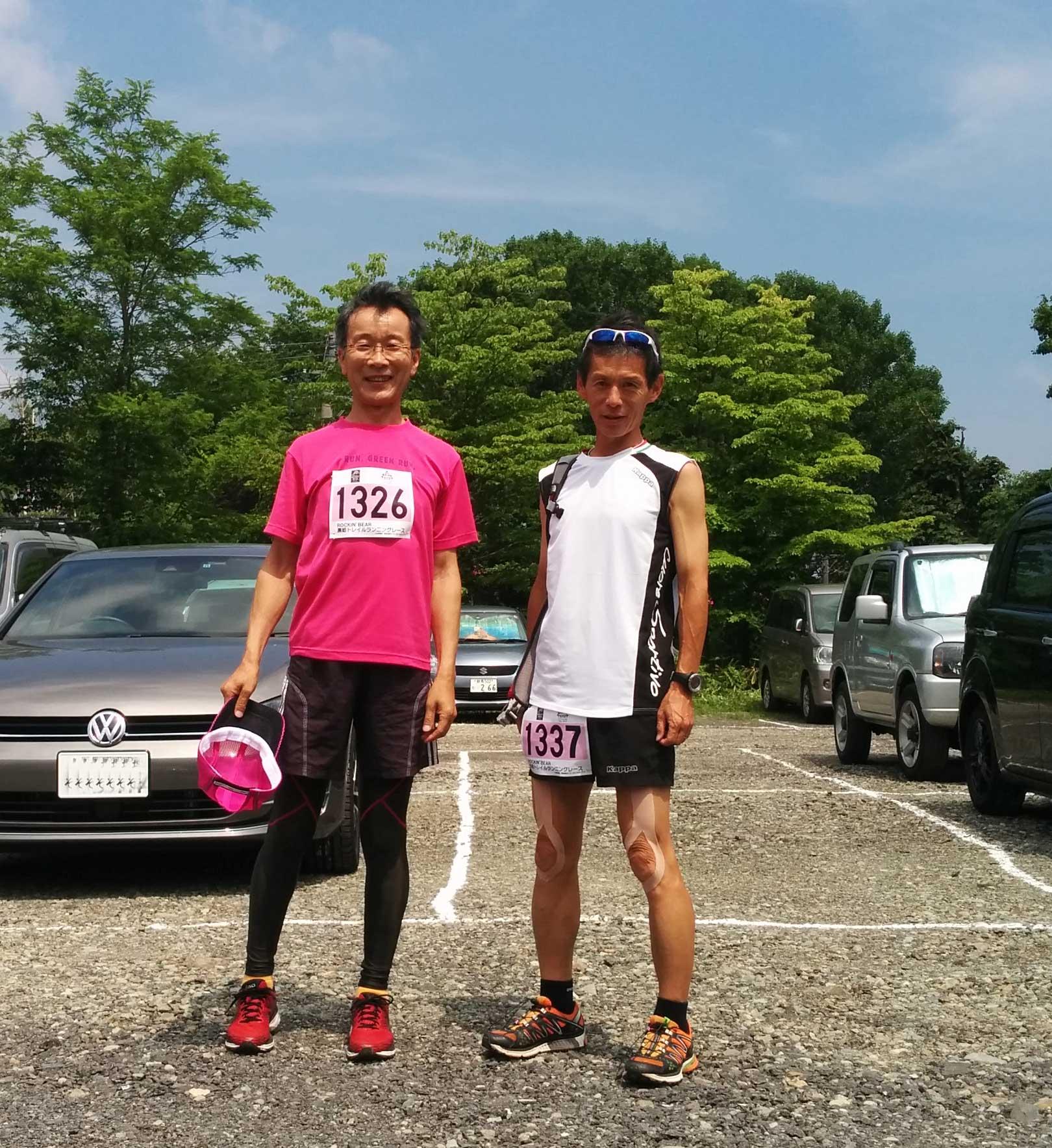 http://blog.murachan2003.com/images/hutari2016618.jpg