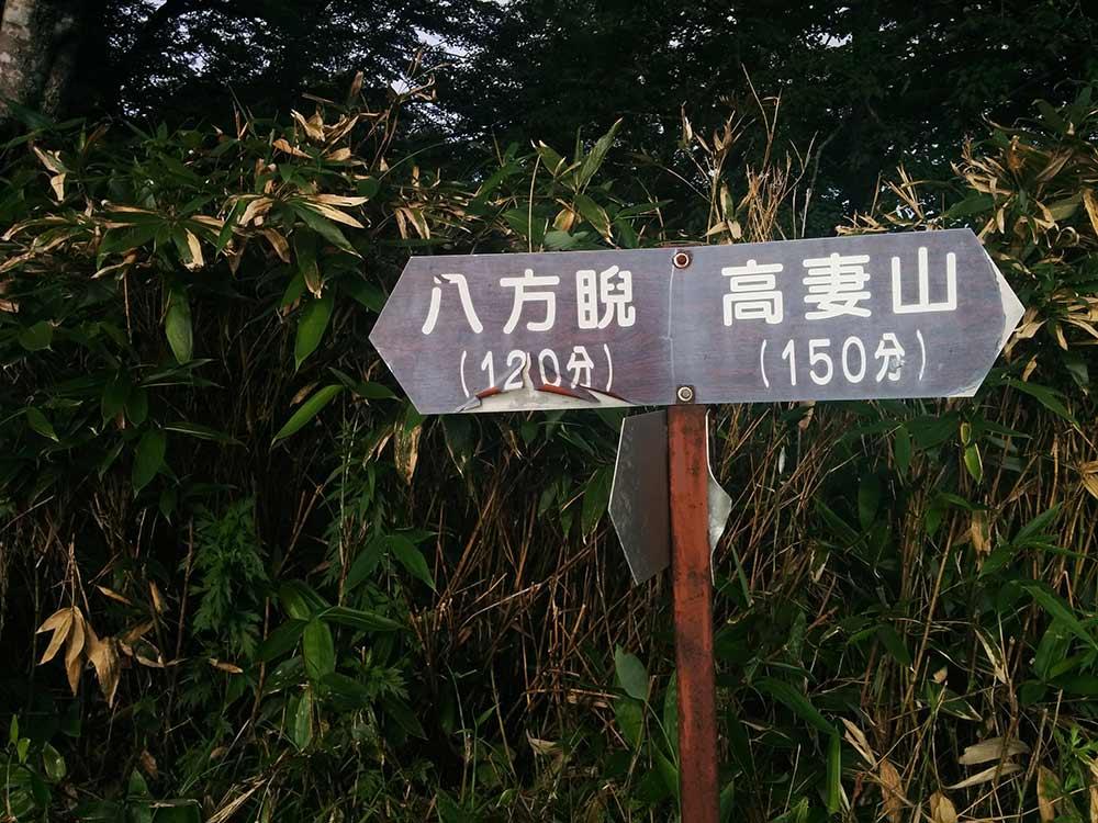 http://blog.murachan2003.com/images/itihudouhyousiki.jpg