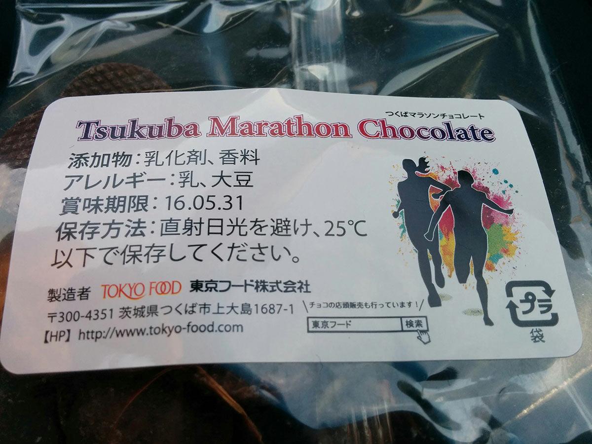 http://blog.murachan2003.com/images/tukubatyoko.jpg